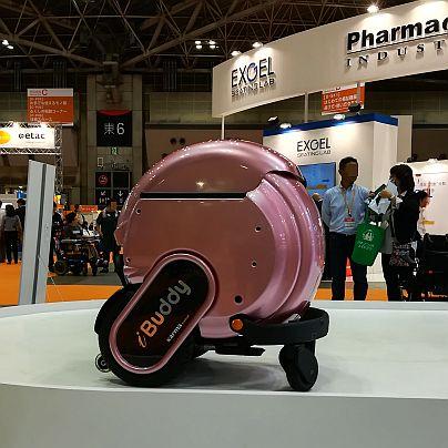 Smart WheelChair iBuddy