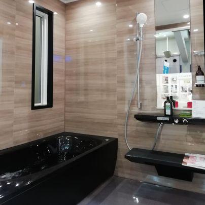 くつろぎ空間の浴室