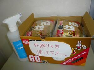 桐灰カイロはる、60個入りを箱ごとカウンターの上に置いています。箱には手書き文字で「外廻りの方使って下さい」と書いてある。