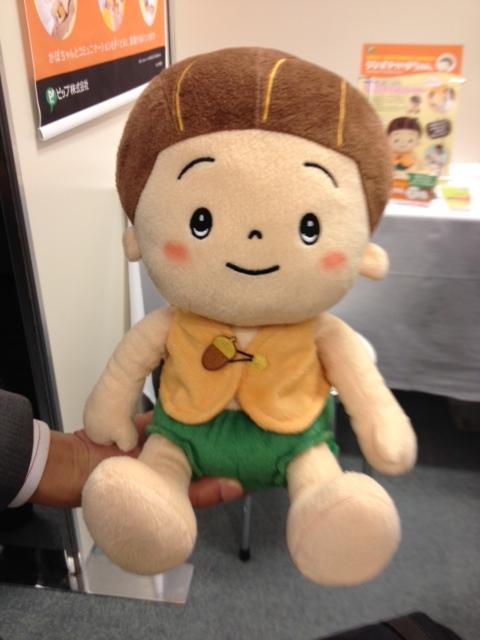 大阪で生まれたロボット