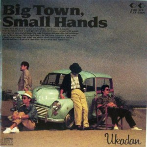 憂歌団のCD『Bbig Towen, Small Hands』の表紙。