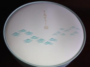 丸い上のふたは、白地に金色の文字で千鳥ゼリーと書いてあります。そのしたには水色の波模様がいくつか。