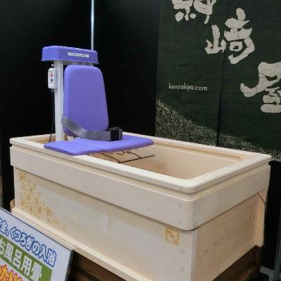 個浴用の木製介護浴槽、ご好評です。