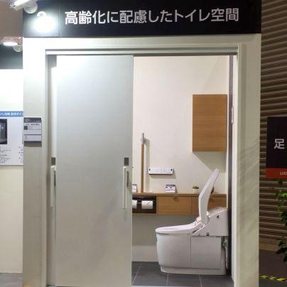 高齢化に配慮したトイレ空間の三枚引き戸で右側を開いた様子