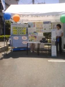 神崎(株)夏の大感謝祭2011