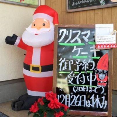 クリスマスケーキ御予約受付中 20日まで 12月26日は休み