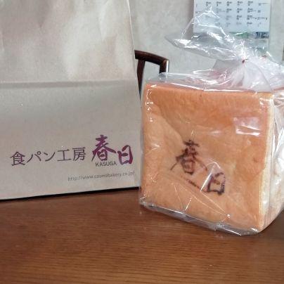 食パン工房春日の食パン