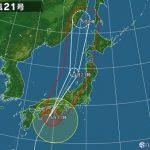 台風21号に備えて、本日の業務は11時30分をもって終了いたしました。