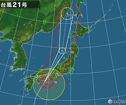 2018年9月4日午前11時現在で台風21号の進路予想図