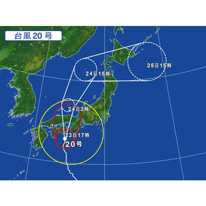 台風20号の進路粗相図