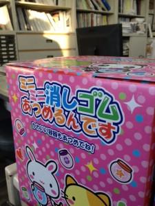 一辺がおよそ30センチのピンク紙箱に緑色の替えるとパンダ、ウサギと猫のイラストを描いた箱が映っています