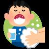 インフルエンザが注意報レベルに。インフルエンザ対策にうがい・手洗い・歯みがき?